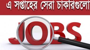 robi-jobs