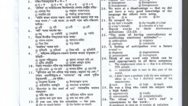 Bangladesh Bank Assistant Director Recruitment Test-2018